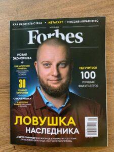 """Факультет """"Інформаційних радіотехнологій і технічного захисту інформації"""" на 8-му місці (""""Промисловість"""") за версією журналу """"FORBES"""""""